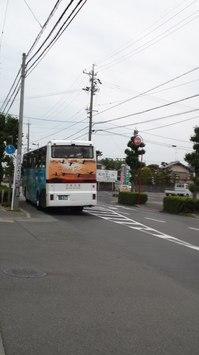 20120521.1.JPG